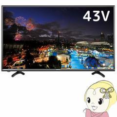 HJ43K3121 ハイセンス 43V型 フルハイビジョンLED 液晶テレビ (外付けHDD録画対応)