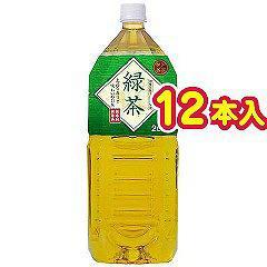 神戸茶房 緑茶(2L*6本入*2コセット)(発送可能時期:3-7日(通常))[緑茶]【送料無料】