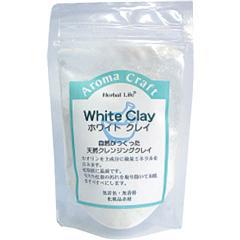 ホワイトクレイ(30g)(発送可能時期:1週間-10日(通常))[洗い流しタイプ]