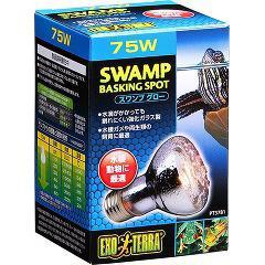 エキゾテラ スワンプグロー 防滴ランプ 75W PT3781(1コ入)(発送可能時期:3-7日(通常))[は虫類]