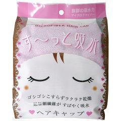 す〜っと吸水ヘアキャップ ピンク(1コ入)(発送可能時期:3-7日(通常))[ヘアバンド]