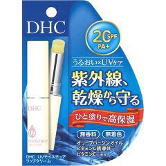 DHC UVモイスチュアリップクリーム(1.5g)(発送可能時期:3-7日(通常))[UV]