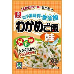 わかめご飯 鮭(33g)(発送可能時期:3-7日(通常))[混ぜご飯・炊込みご飯の素]