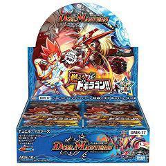 デュエル・マスターズ DMR-17 TCG 革命 第1章 燃えろドギラゴン!! DP-BOX(30パック)(発送可能時期:3-7日(通常))[ベビーおもちゃ]