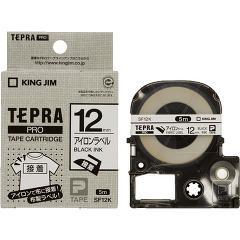 テプラ・プロ テープカートリッジ アイロンラベル 12mm 白 SF12K(1コ入)(発送可能時期:3-7日(通常))[ラベルライター]