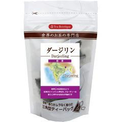 ティーブティック ティーバッグ ダージリン(2g*10袋入)(発送可能時期:3-7日(通常))[紅茶のティーバッグ・茶葉(ストレート)]