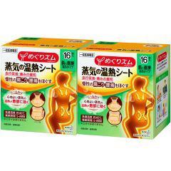 めぐりズム 蒸気の温熱シート(16枚入*2コセット)(...