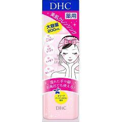 DHC 薬用ニューマイルドタッチクレンジングオイル SSL(200mL)(発送可能時期:3-7日(通常))[クレンジングオイル]