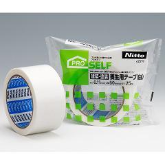 建築・塗装 養生用テープ 白 J2270(1巻入)(発送可能時期:3-7日(通常))[DIY その他]