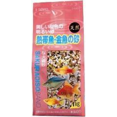 桜大磯砂(1kg)(発送可能時期:3-7日(通常))[観賞魚用 砂]