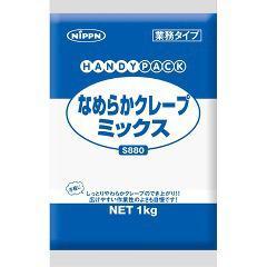 業務用 なめらかクレープミックス S880(1kg)(発送可能時期:1週間-10日(通常))[粉類その他]
