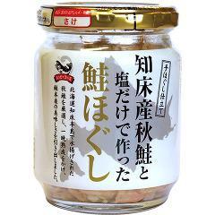 ハッピーフーズ 秋鮭と塩だけで作った鮭ほぐし(110g)(発送可能時期:1週間-10日(通常))[水産加工缶詰]
