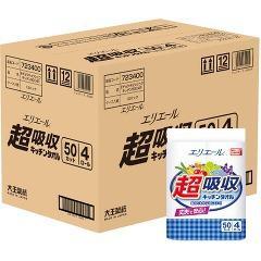 エリエール 超吸収キッチンタオル 50カット(4ロール*12コセット)(発送可能時期:3-7日(通常))[キッチンペーパー]