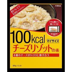 4種のチーズがトロりと溶け合う マイサイズ チーズリゾット(86g)(発送可能時期:3-7日(通常))[レンジ調理食品]