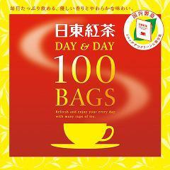 日東紅茶 デイ&デイ(100袋入)(発送可能時期:3-7日(通常))[紅茶のティーバッグ・茶葉(ストレート)]