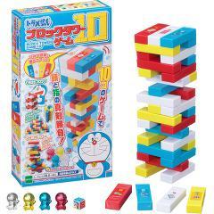 ドラえもん ブロックタワーゲーム10(1セット)(発送可能時期:3-7日(通常))[ベビー玩具・赤ちゃんおもちゃ その他]