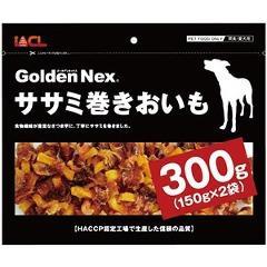 ゴールデンネックス ササミ巻きおいも(300g)(発送可能時期:3-7日(通常))[犬のおやつ・サプリメント]