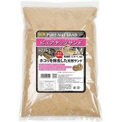ピュアナッツサンド M(2.5kg)(発送可能時期:3-7日(通常))[は虫類]