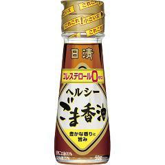 日清 ヘルシーごま香油(50g)(発送可能時期:3-7日(通常))[胡麻油]