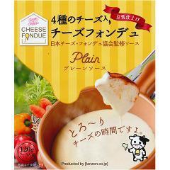 豆乳チーズフォンデュ プレーン(120g)(発送可能時期:3-7日(通常))[ソース]