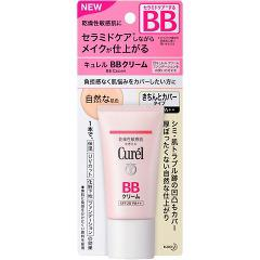 キュレル BBクリーム 自然な肌色(35g)(発送可能時期:3-7日(通常))[化粧下地・ベース]