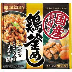 ミツカン 鶏釜めし(98g*2袋入)(発送可能時期:3-7日(通常))[混ぜご飯・炊込みご飯の素]