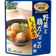 おかずで健康 野菜と鶏だんごの煮物(80g)(発送可能時期:3-7日(通常))[乾物・惣菜 その他]