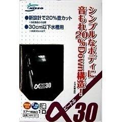 エアーポンプ αビートル-30(1コ入)(発送可能時期:3-7日(通常))[アクアリウム用空気ポンプ]