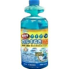 カルキぬき お徳用(500mL)(発送可能時期:3-7日(通常))[アクアリウム用水質調整]