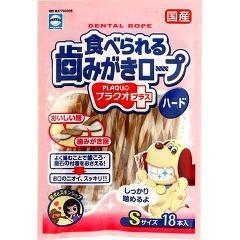 食べられる歯みがきロープ プラクオプラス ハード Sサイズ(18本入)(発送可能時期:3-7日(通常))[犬のおやつ・サプリメント]