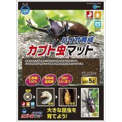 インセクトランド バイオ育成 カブト虫マット(5L)(発送可能時期:3-7日(通常))[昆虫]