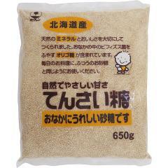 てんさい糖(650g)(発送可能時期:3-7日(通常))[砂糖(砂糖・甘味料)]