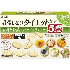 リセットボディ 豆乳と野菜のハードクラッカー(22g*4袋入)(発送可能時期:3-7日(通常))[ビスケット クッキー]