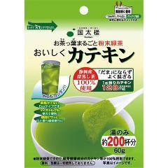 国太楼 おいしくカテキン(60g)(発送可能時期:1週間-10日(通常))[緑茶]