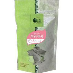 茶語 三角型ティーバッグ中国茶 茉莉春毫(ジャスミンシュンモウ) 花茶 41007(2g*8パック)(発送可能時期:1週間-10日(通常))[お茶 その他]