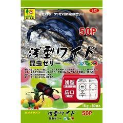 浅型ワイド 昆虫ゼリー フルーツ(50コ入)(発送可能時期:3-7日(通常))[昆虫]
