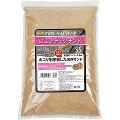 ピュアナッツサンド SS(2.5kg)(発送可能時期:3-7日(通常))[は虫類]