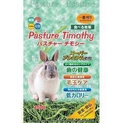 パスチャーチモシー(450g)(発送可能時期:3-7日(通常))[小動物のフード]