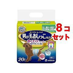 ユニチャーム 男の子用おしっこオムツ SSサイズ(20枚入*8コセット)(発送可能時期:3-7日(通常))[ペットシーツ・犬のトイレ用品]