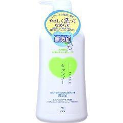 牛乳石鹸 カウブランド 無添加 シャンプー ポンプ付(550mL)(発送可能時期:3-7日(通常))[無添加シャンプー・敏感肌シャンプー]