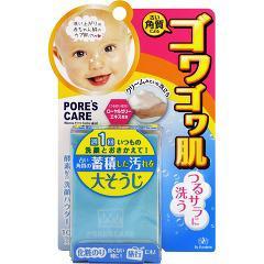 ポアトル 角質クリアパウダー洗顔料(1g*10包)(発送可能時期:3-7日(通常))[洗顔パウダー]