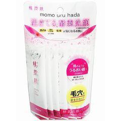 桃潤肌 酵素洗顔パウダー(1g*32包)(発送可能時期:3-7日(通常))[洗顔パウダー]