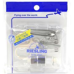 リースリング ソーイングキット(1セット)(発送可能時期:3-7日(通常))[裁縫用品]