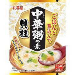 中華粥の素 貝柱(2袋入)(発送可能時期:1週間-10日(通常))[中華調味料]