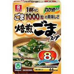 焙煎ごまスープ わくわくファミリーパック8袋入り(8袋)(発送可能時期:3-7日(通常))[インスタントスープ]
