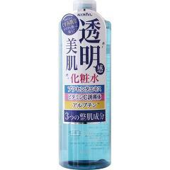 アロヴィヴィ トリプルローション(500mL)(発送可能時期:3-7日(通常))[化粧水 さっぱり]