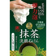 茶の粋 濃い洗顔石鹸M(100g)(発送可能時期:3-7日(通常))[洗顔石鹸]