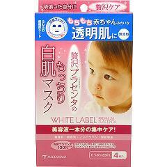 ホワイトラベル 贅沢プラセンタのもっちり白肌マスク(4枚入)(発送可能時期:3-7日(通常))[シートマスク]