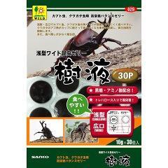 浅型ワイド 昆虫ゼリー 樹液(30コ入)(発送可能時期:3-7日(通常))[昆虫]