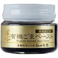 和田萬商店 有機黒ごまペースト(80g)(発送可能時期:3-7日(通常))[ピーナッツ・チョコクリーム]